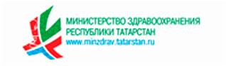 Министерство здравоохранения РТ